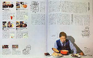 「収録中の黒田さんに、煮込みテイクアウトを差し入れ。」の記事